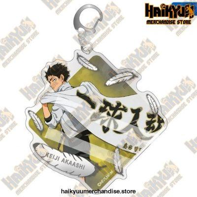 Cute Volleyball Boy Haikyuu Key Chain H01