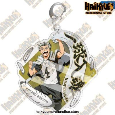 Cute Volleyball Boy Haikyuu Key Chain Key8994H02