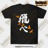 Haikyuu Karasuno Fly Orange T-Shirt Black / S