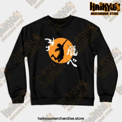 Haikyuu Karasuno - Hinata Smash Crewneck Sweatshirt Black / S