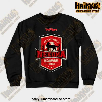 Haikyuu Team Nekoma Grunge Style Sweatshirt Black / S