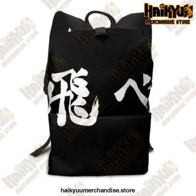 Haikyuu Backpack  To be Fly ! Default Title Official Haikyuu Backpack Merch