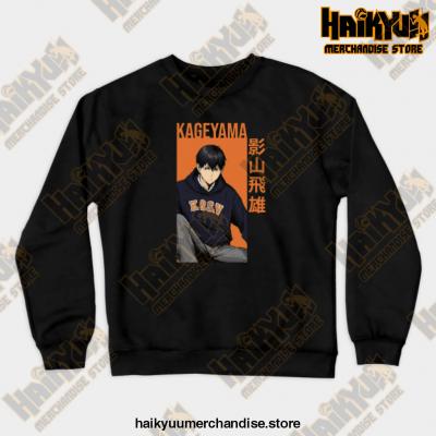 Kageyama Tobio Haikyuu Sweatshirt Black / S