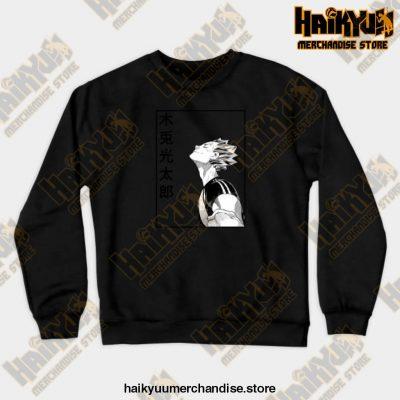 Ktar Bokuto Sweatshirt Black / S
