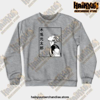 Ktar Bokuto Sweatshirt Gray / S