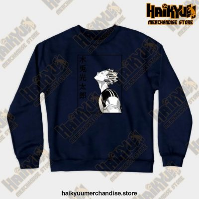 Ktar Bokuto Sweatshirt Navy Blue / S