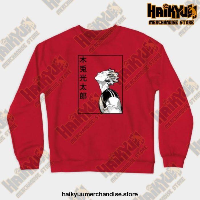 Ktar Bokuto Sweatshirt Red / S