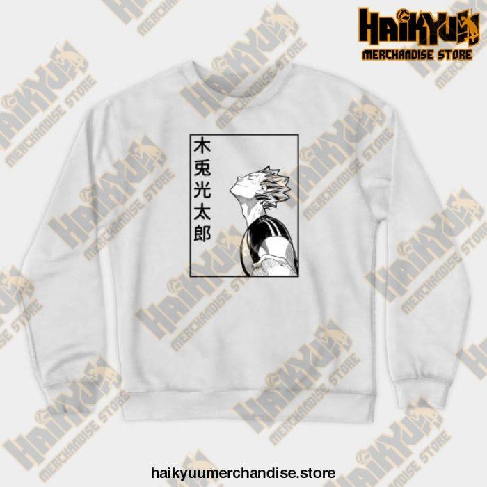 Ktar Bokuto Sweatshirt White / S