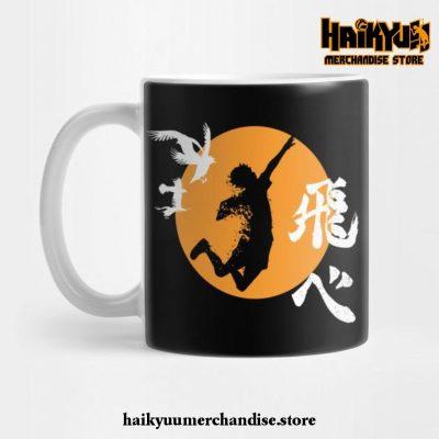 Haikyuu Karasuno - Hinata Smash Mug