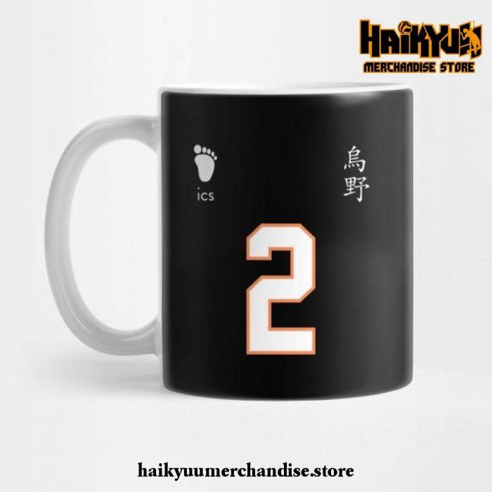 Karasuno High - Koshi Sugawara Jersey Mug