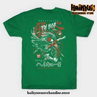 Shoyo Hinata - Karasuno T-Shirt Green / S